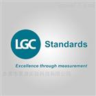 英国LGC标准品