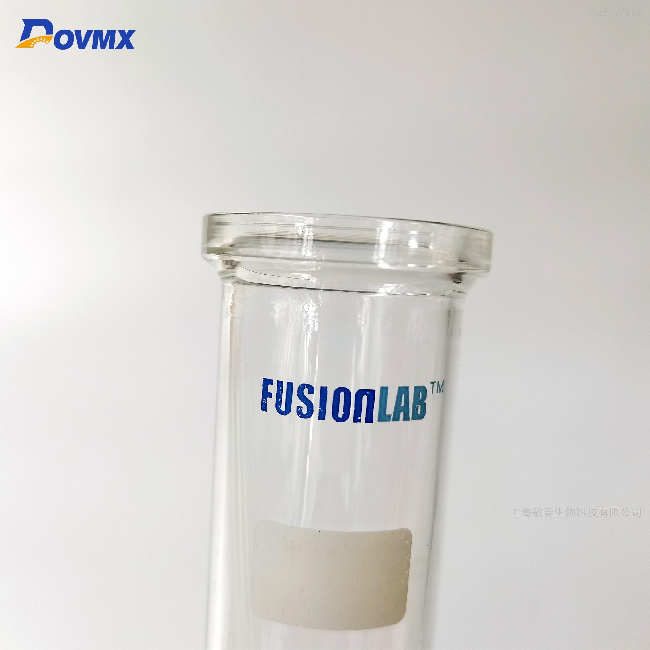 高硼硅玻璃消化管