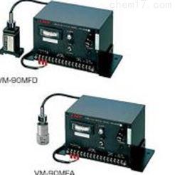 VM-9301 系列伊里德代理日本IMV接触式振动监控装置