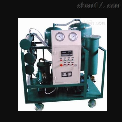 四平市承装修试节能型真空滤油机