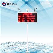 RS-ZSYC-10S-G建大仁科噪音智能检测仪扬尘在线实时监测