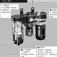 供應各種類型的CKD喜開理油霧器