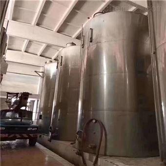 二手气升式发酵罐