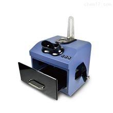 BTU-6米欧Miulab 暗箱式紫外分析仪