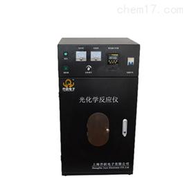 JOYN-GHX-DC多试管光化学反应仪价格