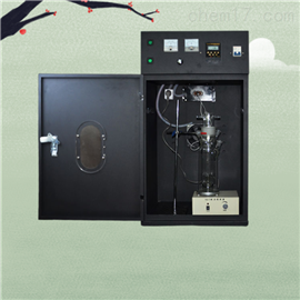 JOYN-GHX-DC光催化反应设备厂