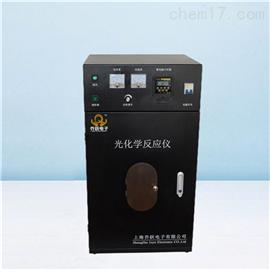 JOYN-GHX-AC内照式小型光化学反应仪