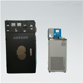 JOYN-GHX-AC多功能光化学反应仪价格