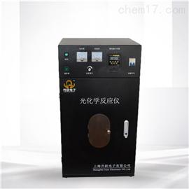 JOYN-GHX-AC多功能石英催化反应实验装置