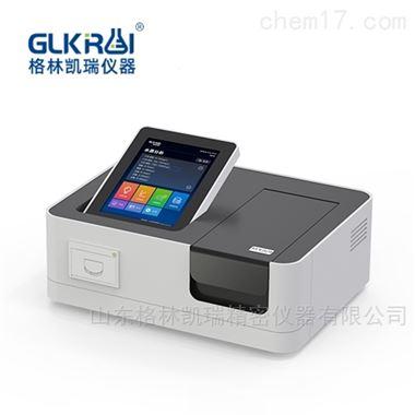 多参数水质分析仪GL-660