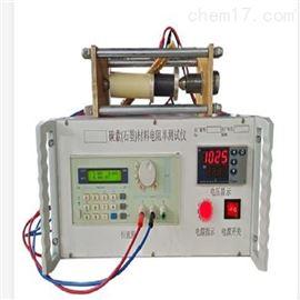 ZRX-17725石墨碳素材料电阻率测试仪