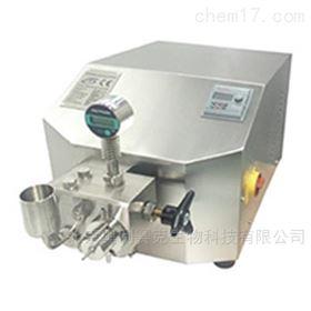 ATS  AH-D150超高压均质机