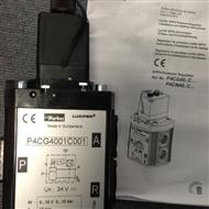 P4CG4001C001美国派克parker比例阀