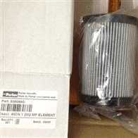 930099Q美国派克parker滤芯