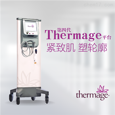 Thermage热玛吉四代美容仪厂家