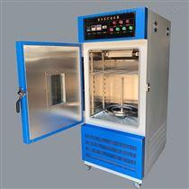 ZN-C参照GB/T12967.4-2014 高压汞灯紫外试验箱