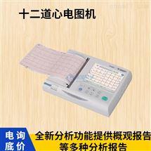FX-8222福田六道心电图机 资质齐全 电询底价