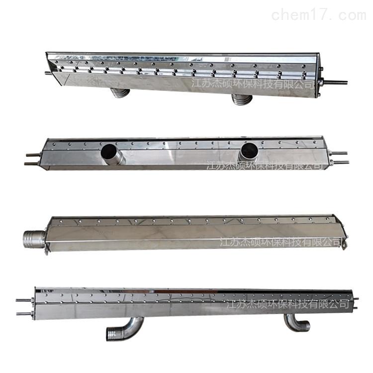 2.1米长不锈钢吹水除尘风刀