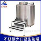 液氮冻存系统370L