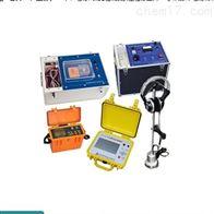 多次脉冲电缆故障测试系统价格(便携组合)