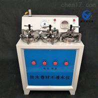 DTS-5型电动防水卷材不透水仪