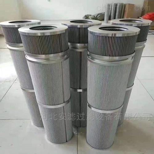 液压管路滤油器