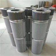 0030D005BN/HC液压管路滤油器