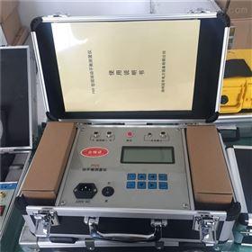 VT700系列动平衡设备检测仪