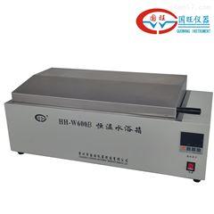 HH-W600B数显恒温水浴箱