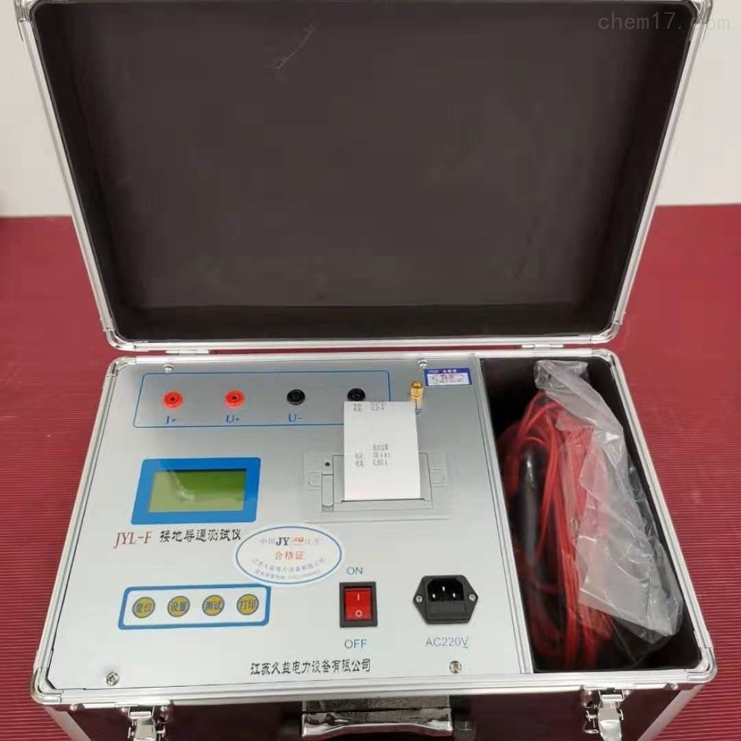 承装承修100A接地引下线导通检测仪