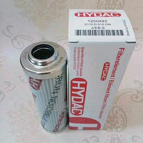 Hydac玻纤油滤芯