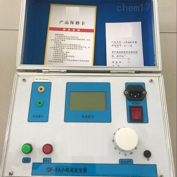 2000A小电流发生器测试仪