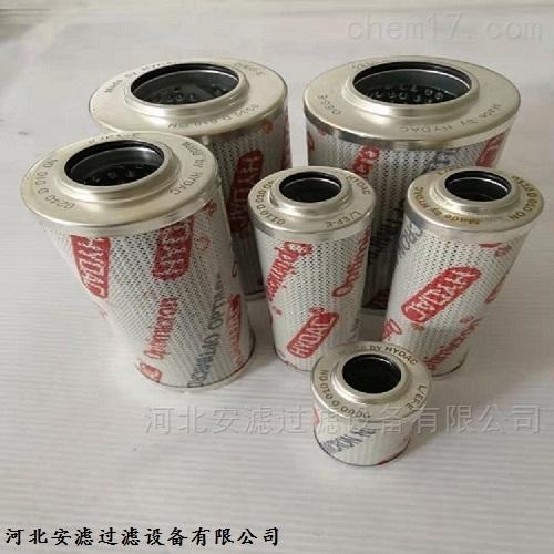钢厂用折叠液压油滤芯