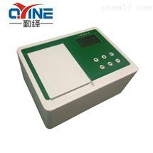 经济型浊度悬浮物测定仪QYZ-TS2L厂家直销
