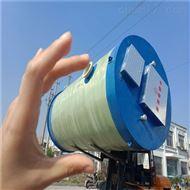 玻璃钢一体化污水泵站厂家的正确选择
