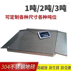 藥廠不生銹防腐蝕/不銹鋼電子地磅帶引坡