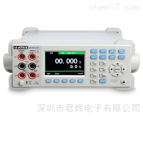 MDM-8146A臺式萬用表
