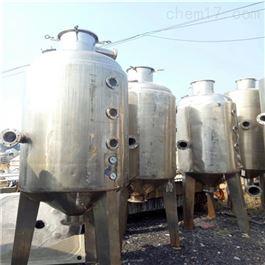 二手热管蒸发器
