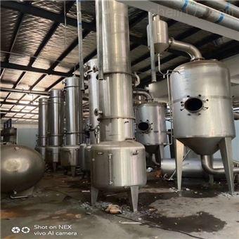 二手水空调蒸发器
