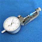 HD-3A藥物片劑厚度測試儀 膠囊壁厚測量儀
