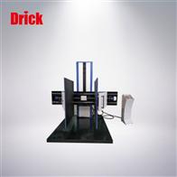 DRK139包装纸箱夹持力试验机