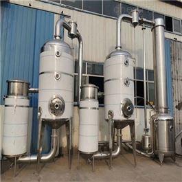二手亚硝酸溶液蒸发器