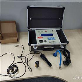 电机动平衡分析仪