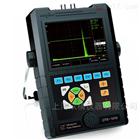 汕超 手持式便携式超声波探伤仪 厂价直销