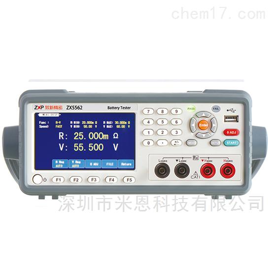 致新精密ZX5562高压高精度电池内阻测试仪