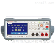 ZX5562/ZX5562A/ZX5562S-N致新精密ZX5562高壓高精度電池內阻測試儀