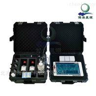 UV910便携式水中油分析仪