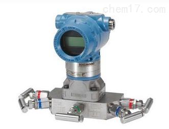 罗斯蒙特3051L双法兰液位变送器供应商
