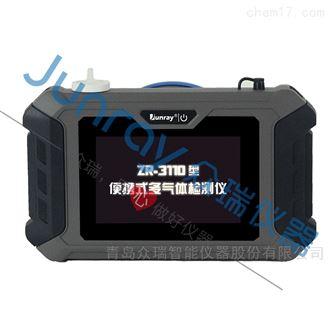 ZR-3110便携式多气体检测仪(B款,应急)