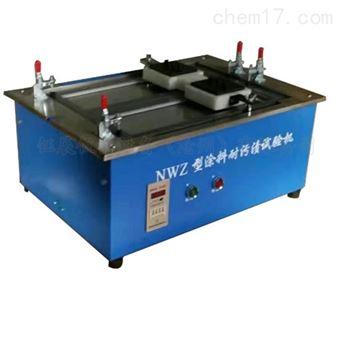 JCY-32涂料耐沾污试验仪